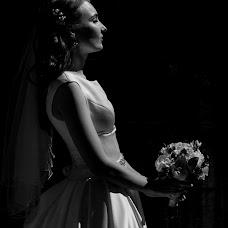 Wedding photographer Aleksandr Pushkov (SuperWed). Photo of 28.09.2018