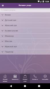 REMIX BEAUTY for PC-Windows 7,8,10 and Mac apk screenshot 2