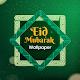 Eid Mubarak Wallpaper & Gif Download for PC Windows 10/8/7