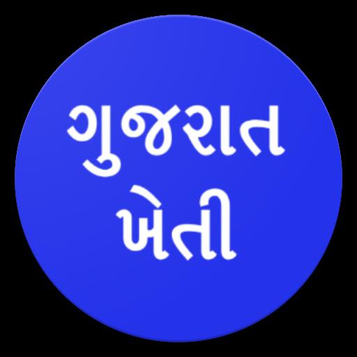 Gujarat Kheti - Khedut, Vikas, Mahiti Ane Mitra