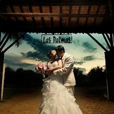Wedding photographer Diego Erazo (diegoerazofotog). Photo of 06.07.2016