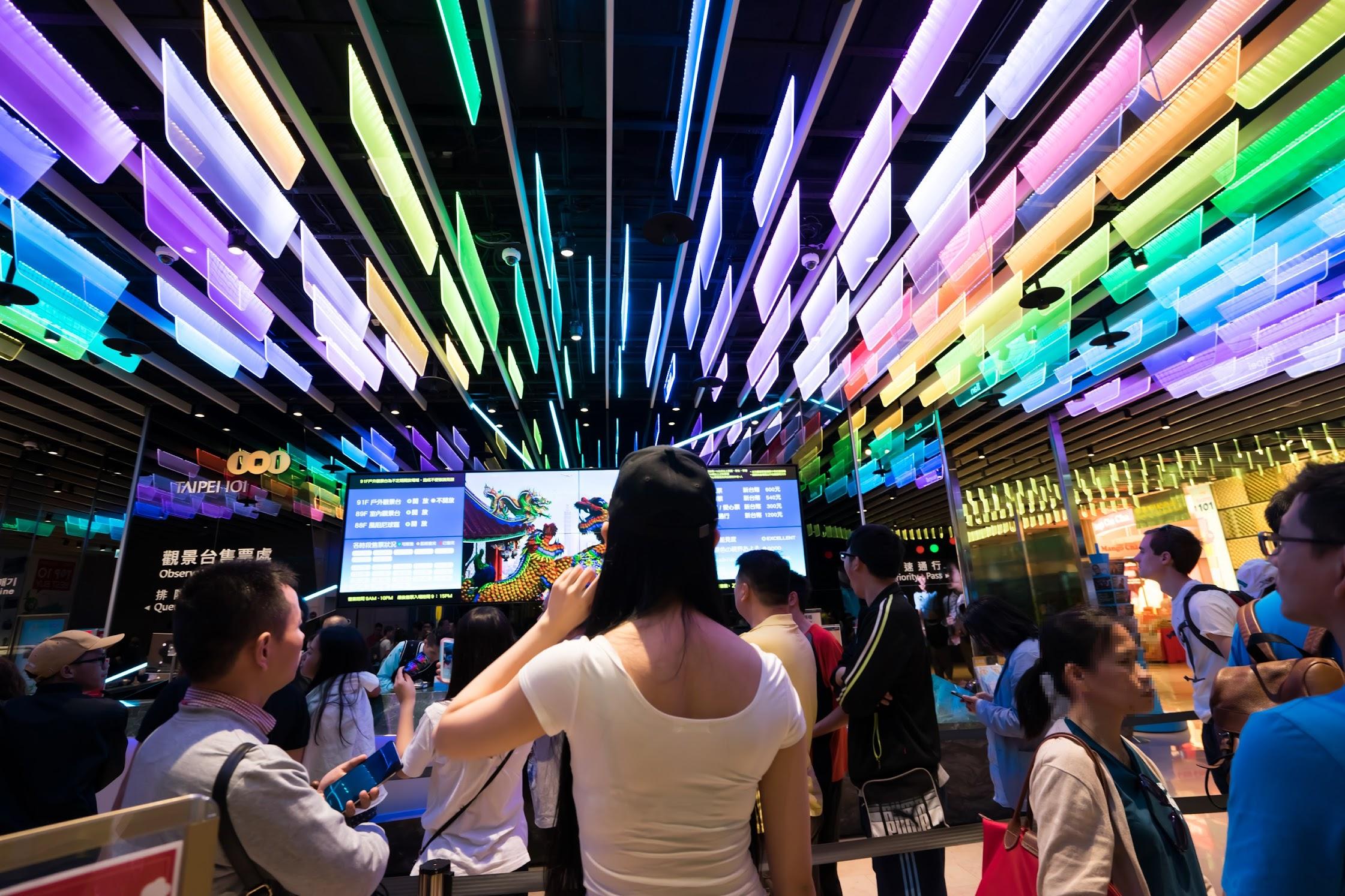 台北101 チケット売場1