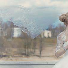Wedding photographer Dmitriy Yakovlev (dimalogos). Photo of 23.05.2016