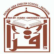 Mount Hira English School