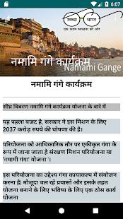 Pradhan Mantri Yojna in Hindi - náhled