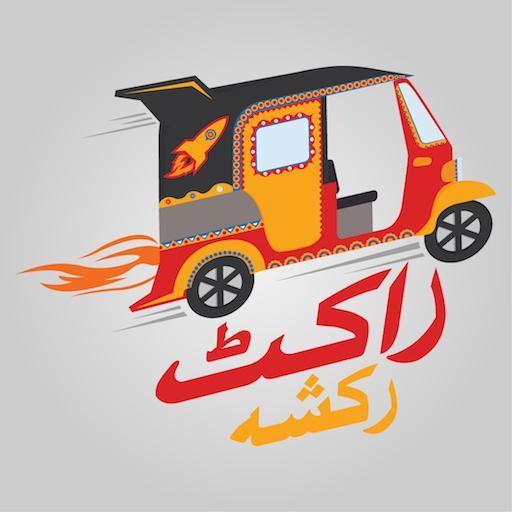 Rocket Rickshaw