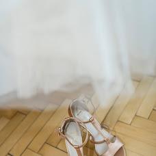 Wedding photographer Daša Gazdíková (gazdikovadasa). Photo of 08.04.2019