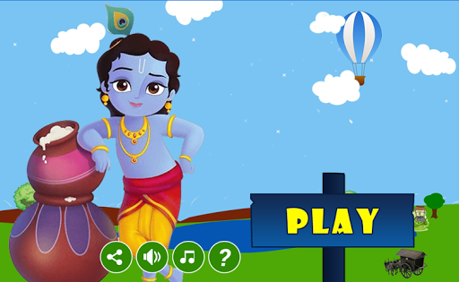 Little Krishna Run - Adventure