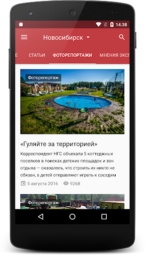 N1.RU — Недвижимость app (apk) free download for Android/PC/Windows screenshot