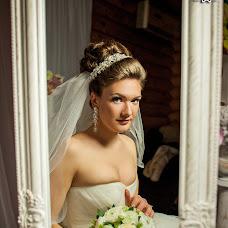 Wedding photographer Roman Dray (piquant). Photo of 14.01.2018