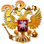The rulers of Russia (Quiz) Icon
