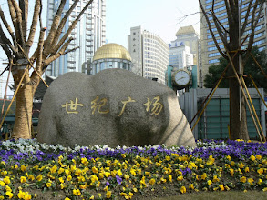 Photo: 7. Shanghai, People's Park