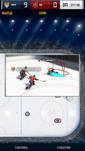 Big6 Hockey Manager screenshots 6