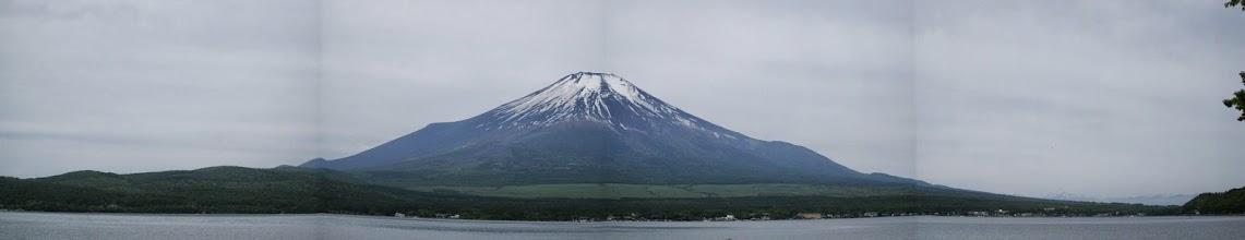 写真: 山中湖から見たパノラマ写真です!