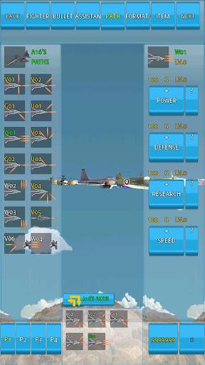 玩免費街機APP 下載大飛機 一部 (垂直) (沒有廣告) app不用錢 硬是要APP