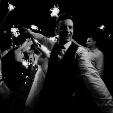 Wedding photographer Egor Vidinev (Vidinev). Photo of 21.07.2017