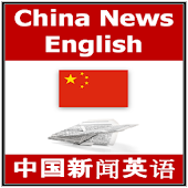 China News English
