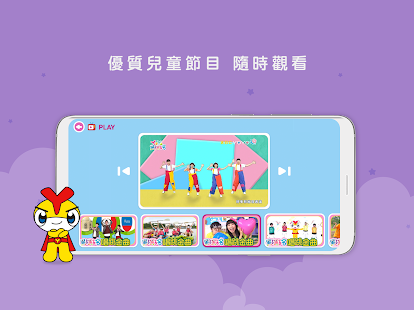Download YOYOTV APK latest version App for PC