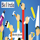 Skill India Download for PC Windows 10/8/7