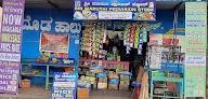 Sri Maruthi Provision Store photo 1
