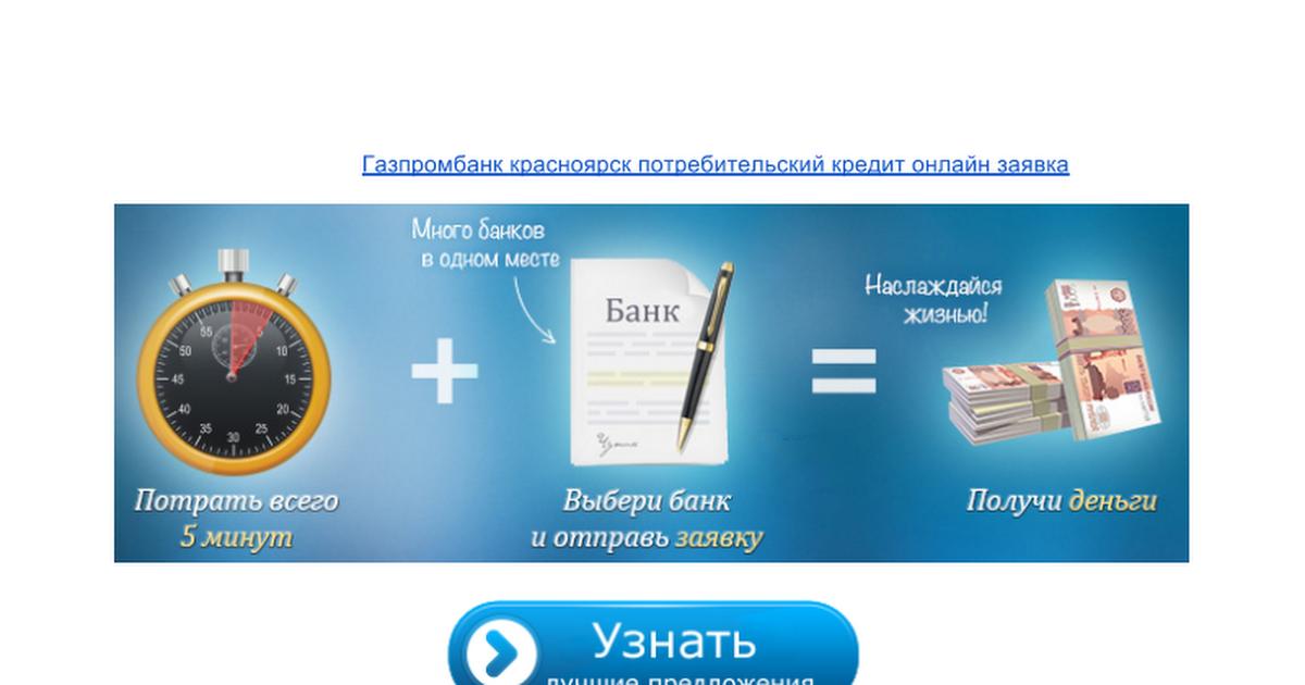 калькулятор ипотеки онлайн альфа банк вряд