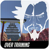 Over Training - Hanzo