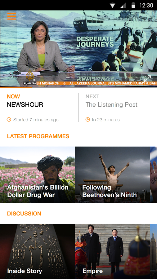 Al Jazeera English- screenshot