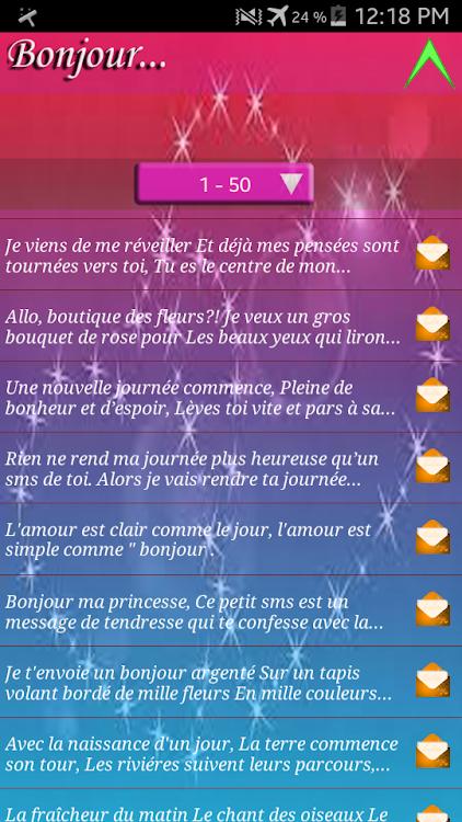 Meilleur Message Bonjeur Android приложения Appagg