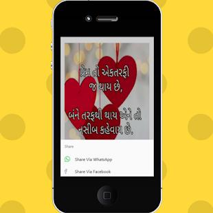 Gujarati Dp Image - náhled