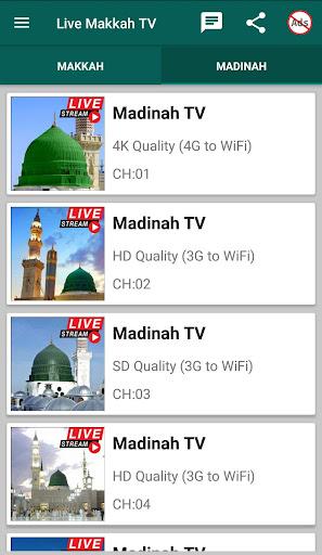 Watch Live Makkah & Madinah 24 Hours ud83dudd4b HD Quality  screenshots 3