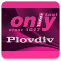 Only Inter Taxi icon