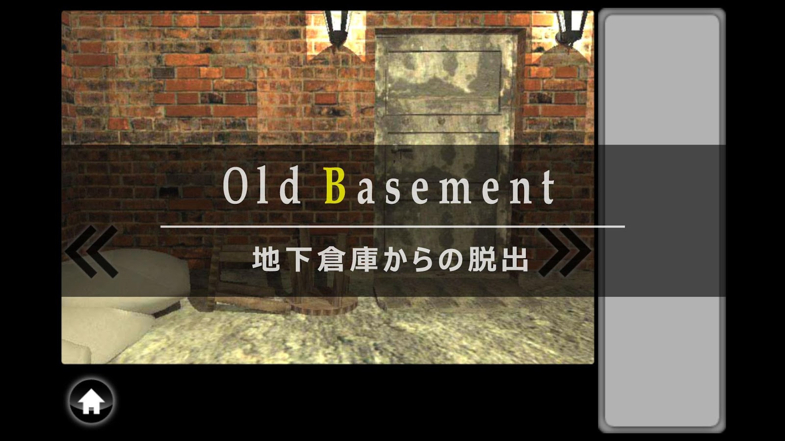 脱出ゲーム old basement- screenshot