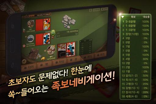 ud53cub9dd uc12fub2e4  gameplay | by HackJr.Pw 3