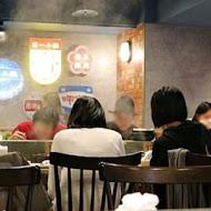 Orissic Hot Pot 這一小鍋(台北誠品南西店)