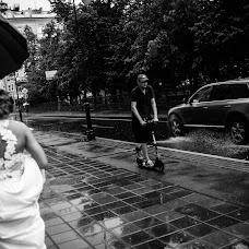 Wedding photographer Lyudmila Eremina (lyuca). Photo of 05.01.2018