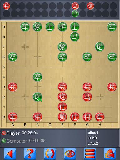 Chinese Chess V+, 2018 edition  screenshots 10