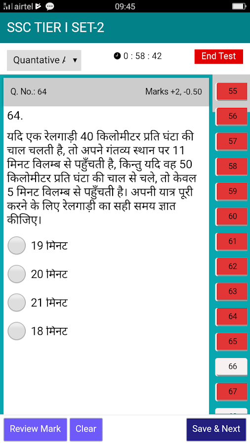 BANKING, IBPS, SBI PO & CLERK EXAM PREPARATION APP- screenshot