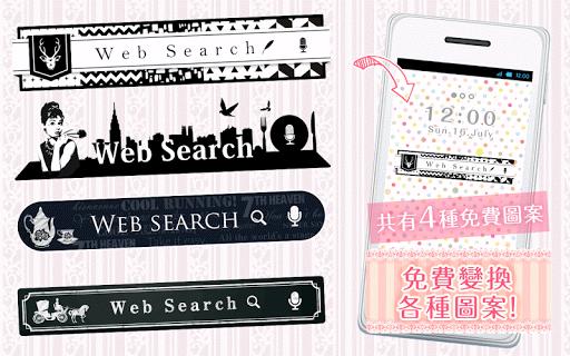 可換裝搜索 Classic Style
