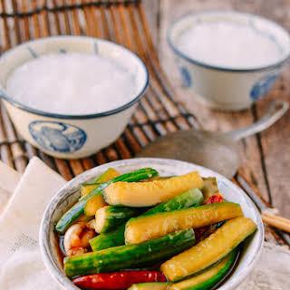 Chinese Pickled Cucumbers (酱黄瓜).