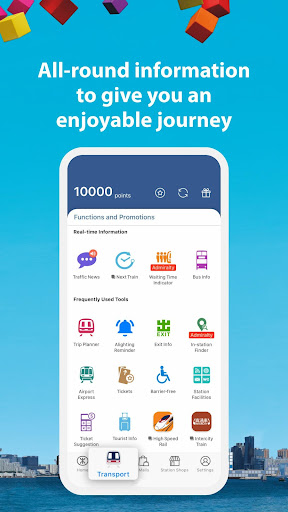 MTR Mobile 20.1 screenshots 4
