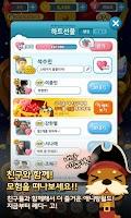 Screenshot of 애니팡2 for Kakao