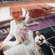 Wedding photographer Elena Loginova (photologinova). Photo of 26.09.2018