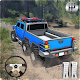 Offroad Land Cruiser Jeep Drive Simulator 2017 (game)