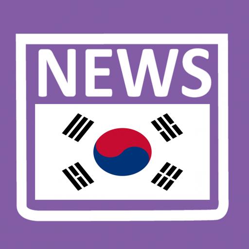 South Korean Newspaper