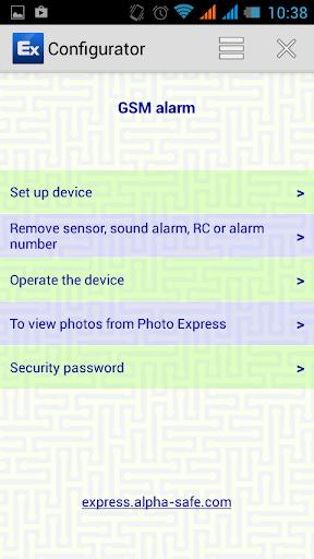 Express GSM configurator