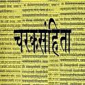 Charaka Samhita icon