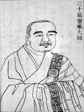 Tam Tổ Thiền Tông Trung Hoa: Tổ Tăng Xán
