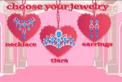 プリンセスのカラフルなジュエリー