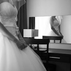 Wedding photographer Mikhail Buev (Buev). Photo of 14.01.2013