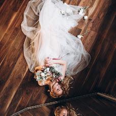 Bröllopsfotograf Iren Bondar (bondariren). Foto av 06.07.2019